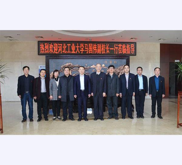 河北工业大学领导莅临公司座谈交流